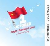 1 october. china happy national ... | Shutterstock .eps vector #710575216