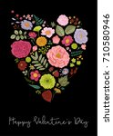 vintage greeting vector card... | Shutterstock .eps vector #710580946