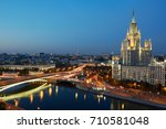 high rise building on... | Shutterstock . vector #710581048