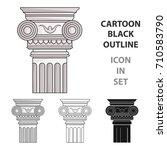 column icon in cartoon style... | Shutterstock .eps vector #710583790