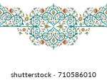raster version. vintage decor ... | Shutterstock . vector #710586010