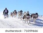 donovaly  slovakia   february... | Shutterstock . vector #71059666