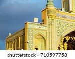 in iran  blur  islamic... | Shutterstock . vector #710597758