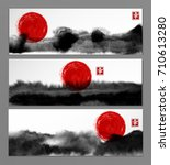 banners with abstract black ink ... | Shutterstock .eps vector #710613280