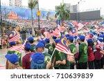 kuala lumpur  malaysia   26th... | Shutterstock . vector #710639839