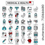 medical and health icons filled ... | Shutterstock .eps vector #710666680