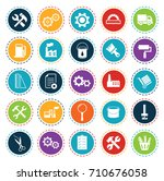 industrial icons | Shutterstock .eps vector #710676058