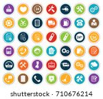 service icons | Shutterstock .eps vector #710676214