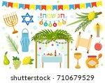 happy sukkot icon set  flat ... | Shutterstock .eps vector #710679529
