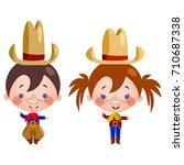 cartoon children in traditional ... | Shutterstock .eps vector #710687338