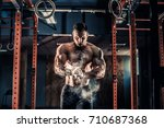 strong muscular man preparing... | Shutterstock . vector #710687368
