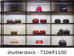 bucharest  romania   september...   Shutterstock . vector #710691100