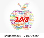 2018 apple word cloud collage ... | Shutterstock .eps vector #710705254