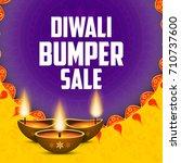 happy diwali text design.... | Shutterstock .eps vector #710737600