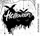 halloween banner calligraphy... | Shutterstock .eps vector #710737660