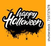 creative vector hand lettering... | Shutterstock .eps vector #710737678