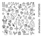 vector set of symbols on the... | Shutterstock .eps vector #710738500