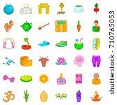 meditation icons set. cartoon... | Shutterstock .eps vector #710765053