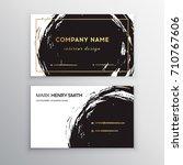 vector business card. luxury... | Shutterstock .eps vector #710767606