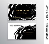vector business card. luxury... | Shutterstock .eps vector #710767624