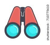 binoculars explorer find icon