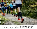 group of runners athletes... | Shutterstock . vector #710795653