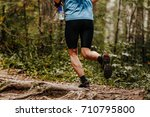 man runner water bottle in hand ... | Shutterstock . vector #710795800