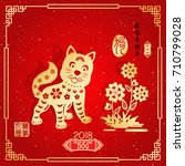 year of the dog  chinese zodiac ... | Shutterstock .eps vector #710799028