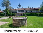 gracanica  kosovo   31 may ... | Shutterstock . vector #710809054
