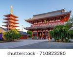 kaminarimon of sensoji in... | Shutterstock . vector #710823280