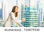mature woman is enjoying city... | Shutterstock . vector #710879530