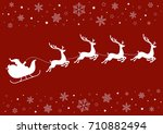 santa s sleigh pulled by... | Shutterstock .eps vector #710882494