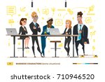 business characters in the... | Shutterstock .eps vector #710946520