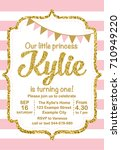 first birthday party invitation ... | Shutterstock .eps vector #710949220