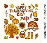 vector set of doodles for... | Shutterstock .eps vector #710956090