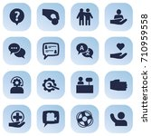 set of 16 backing icons set... | Shutterstock .eps vector #710959558