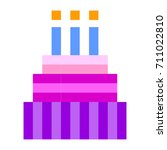 birthday cake pixel art cartoon ... | Shutterstock .eps vector #711022810