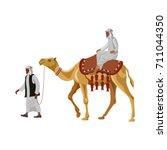 arab man riding a camel. vector ... | Shutterstock .eps vector #711044350