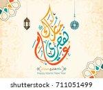 happy hijri year vector in...   Shutterstock .eps vector #711051499