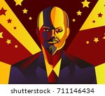 colorful lenin  | Shutterstock .eps vector #711146434