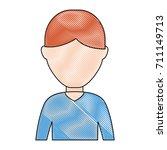 avatar man icon | Shutterstock .eps vector #711149713