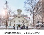 Sapporo City Clock Tower In...