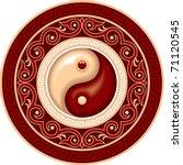 vector ying yang symbol in... | Shutterstock .eps vector #71120545