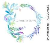 watercolor leaves | Shutterstock . vector #711209668