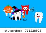 funny cute cartoon tooth... | Shutterstock .eps vector #711228928