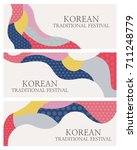korean traditional culture day... | Shutterstock .eps vector #711248779