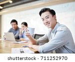 urban white collar workers at... | Shutterstock . vector #711252970