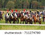 borodino  russia   september 02 ... | Shutterstock . vector #711274780