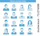 people avatar icons set blue... | Shutterstock .eps vector #711276088