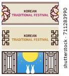 korean traditional culture day... | Shutterstock .eps vector #711283990
